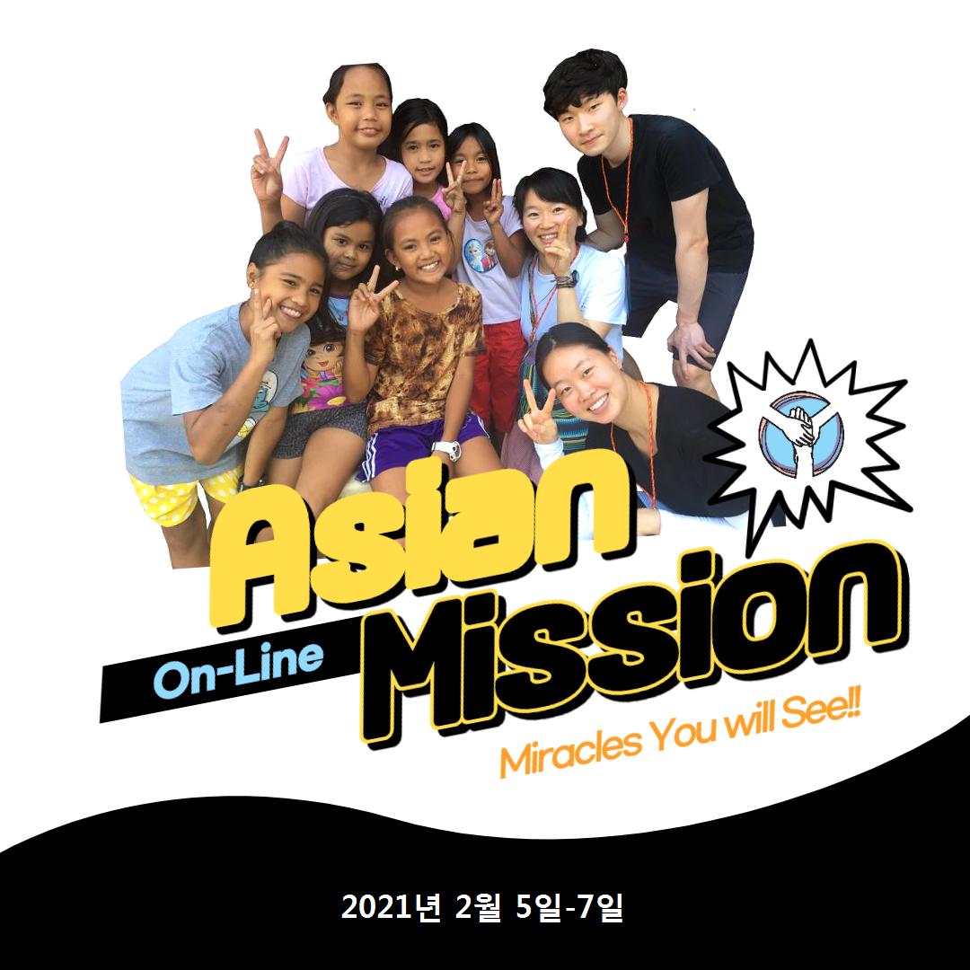 Online Asian Mission